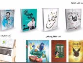 """""""نهضة مصر"""" تشارك بأحدث إصداراتها فى معرض الإسكندرية الدولى للكتاب"""