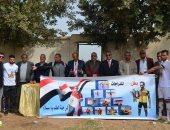 بالصور.. وقفة تضامنية لفريق مركز شباب باروط مع الدراج الراحل إسلام ناصر