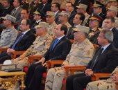 بالصور.. الرئيس السيسي يشهد وقائع الندوة التثقيفية الخامسة والعشرين للقوات المسلحة