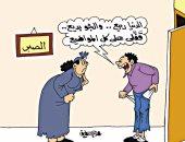 """ارتفاع الأسعار فى كاريكاتير ساخر لـ""""اليوم السابع"""""""