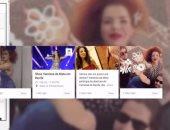 جوجل يسمح للمشاهير بالتحدث مباشرة مع المعجبين عبر محرك البحث