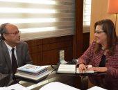 وزيرة التخطيط تبحث تخفيف آثار الإصلاح الاقتصادى على محدودى الدخل
