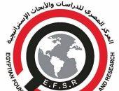 دارسة ترصد 4 مبادئ تحكم الرؤية المصرية تجاه القضية الليبية.. تعرف عليها