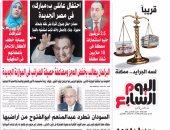 """""""اليوم السابع"""": احتفال عائلى بـ""""مبارك"""" فى مصر الجديدة"""