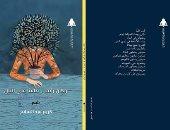 """كريم عبد السلام يصدر ديوان """"وكان رأسي طافيًا على النيل"""" عن هيئة الكتاب"""