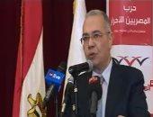 بالفيديو..رئيس حزب المصريين الأحرار: إصدار صحيفة خلال شهور لحل مشكلات المواطنين