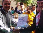 """رئيس مدينة أبوزنيمة بجنوب سيناء يستقبل وفد مبادرة """"معا ضد السرطان"""""""