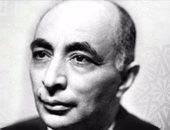 """فى ذكرى ميلاده.. ننشر قصيدة """"الوداع""""  المظلومة للشاعر إبراهيم ناجى"""