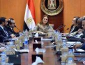 هيئة الاستثمار تقرر تشكيل لجنة لإنهاء مشاكل المناطق الاستثمارية