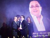 """ملتقى """"أولادنا"""" يكرم نبيلة عبيد والفيشاوى وإلهام شاهين وأحمد رزق"""