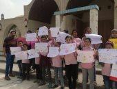 """البيئة ومركز ثقافة الطفل ينفذان حملة للتوعية بـ""""ساعة الأرض"""""""