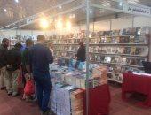 250 دار نشر تشارك فى معرض  بغداد للكتاب