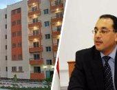 وزير الإسكان: تنفيذ 8328 وحدة إسكان اجتماعى بالمنيا الجديدة