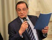 اختيار مجلس إدارة لشركة مصر الجديدة للإسكان وإعلانه الأسبوع المقبل