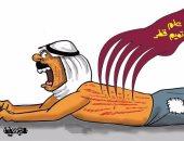 """قطر تنهش جسد العروبة.. فى كاريكاتير """"اليوم السابع"""""""