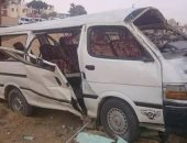 النيابة تحقق بحادث إصابة 14 شخصا إثر تصادم ميكروباص وأتوبيس بحلوان