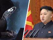 """اختراق محطة إذاعية بكوريا الشمالية وبث أغنية """"The Final Countdown"""""""