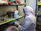 الرقابة الإدارية تواصل حملاتها على 55 دار رعاية للأيتام