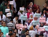 بالصور.. وقفة احتجاجية أمام نقابة الأطباء إعتراضا على قواعد التكليف الجديدة