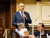 """""""دعم مصر"""": كلمة السيسى أمام الأمم المتحدة وثيقة لحل مشكلات المجتمع الدولى"""