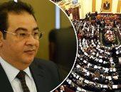 برلمانى يطالب رئيس المجلس بتشكيل لجنة تقصى حقائق لملف المصانع المغلقة