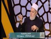 """على جمعة: مصر """"أم البلاد"""" وذكرت 5 مرات فى القرآن بينما مكة مرة واحدة"""