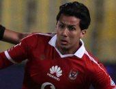 القيعي: عمرو جمال عاد للقاهرة لتأدية الخدمة العسكرية.. وربما ينضم للطلائع