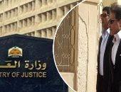 """تأجيل محاكمة أحمد عز فى قضية """"حديد الدخيلة"""" لتقديم تقرير التصالح مع الدولة"""