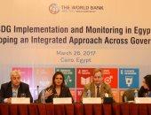 وزيرة الاستثمار : الرئيس السيسي كلف الحكومة بالعمل على تحقيق أهداف التنمية