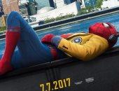 فيلم Spider-Man: Homecoming يحقق 146 ألف دولار فى مصر