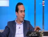 """مقدم برنامج المخبر لـ""""عمرو أديب"""": سنعمل على شكاوى المواطنين ورصدها بالكاميرا"""