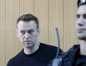 بالصور.. السجن 15 يوما لزعيم المعارضة الروسى غداة التظاهرات ضد الفساد