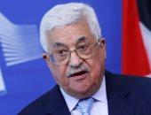 عباس يدعو لإصدار قرار من مجلس الأمن بإلغاء قرار ترامب إزاء بالقدس
