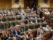 البرلمان يقر تعديل قانون الزراعة بتشديد عقوبة التعدى على الأراضى فى مجموعه