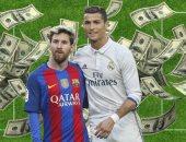 الكلاسيكو.. قمة ريال مدريد وبرشلونة الأغلى فى العالم بـ30 مليار جنيه