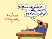 """""""مدير مدرسة على واحدة ونص"""" فى كاريكاتير اليوم السابع"""