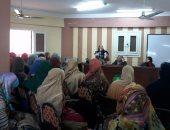 جامعة المنوفية تناقش دور الأسرة والمجتمع فى القضاء على العنف ضد المراة