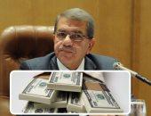 """وزير المالية لـ""""اليوم السابع"""": 16 جنيهًا السعر النهائى للدولار فى الموازنة الجديدة و55 دولارا لبرميل البترول.. 1.1 تريليون جنيه الموازنة الأضخم فى تاريخ مصر وعرضها على المجموعة الاقتصادية اليوم"""
