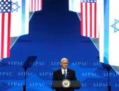 الديمقراطيون والجمهوريون يتبارون لإثبات دعمهم لإسرائيل فى مؤتمر إيباك