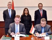 توقيع اتفاق تمويل محطة الرياح بخليج السويس بقيمة 115 مليون يورو
