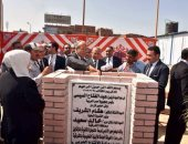 وزير التنمية المحلية ومحافظ الشرقية يضعان حجر أساس مدرسة متفوقين بالزقازيق