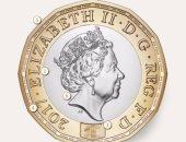 الاسترلينى يتعافى من أسوأ أداء أمام اليورو فى 9 أشهر