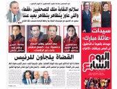 """""""اليوم السابع"""": القضاة يلجأون للرئيس"""