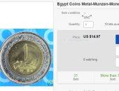 """سعر الجنيه المصرى يصل لـ15 دولار على مواقع التسوق.. والأجانب """"بيشتروا"""""""
