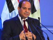 اليوم.. انطلاق أعمال القمة العربية فى الأردن بمشاركة الرئيس السيسى