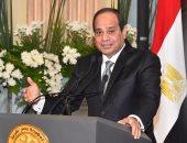 معهد الشرق الأوسط الأمريكى: زيارة السيسي لواشنطن تعيد الثقة بين البلدين