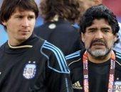 مارادونا يطعن ميسي فى ظهره.. استغل منصبه فى الفيفا لإيقاف البرغوث