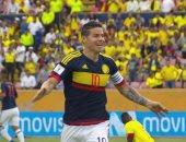 شاهد.. كولومبيا تتقدم على الإكوادور بثنائية رودريجيز وكوادرادو
