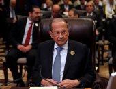 الرئيس اللبنانى: نشهد أمانا واستقرارا كبيرا رغم اضطرابات المنطقة