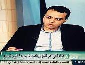 محمد السيد: زيارة السيسى لواشنطن تعطى دفعة قوية للعلاقات المصرية الأمريكية